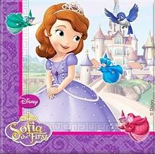 הנסיכה סופיה