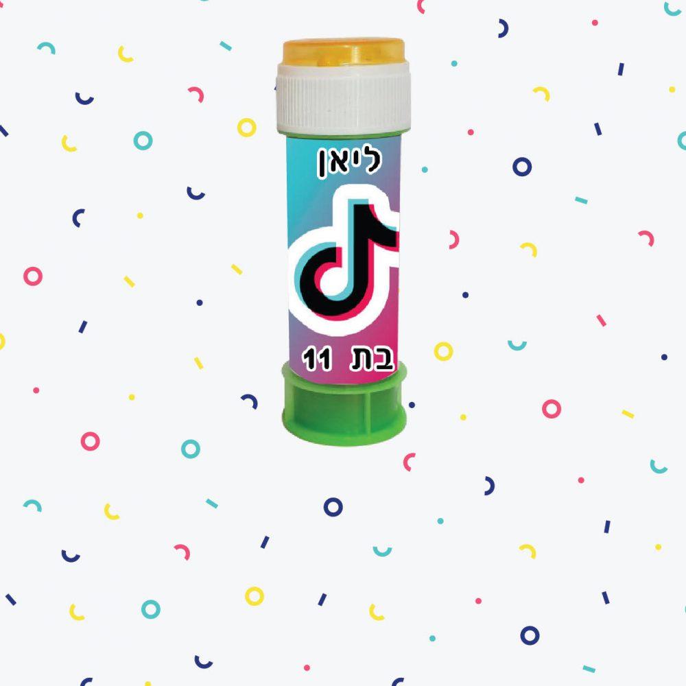 מדבקות לבועות סבון